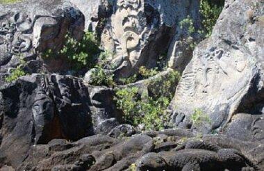 Maori Rock Carving Cruise