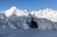 Pilots Choice Glacier Scenic Flight