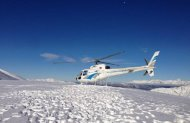 Aoraki Paradise Scenic Helicopter Flight with Heliworks