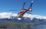 Southern Glacier Experience Scenic Helicopter Flight with The Helicopter Line