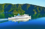 Interislander ferry Wellington to Picton