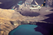 Volcanic Explorer Scenic Flight by Aeroplane