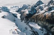 Grand Circle Scenic Ski Plane Flight