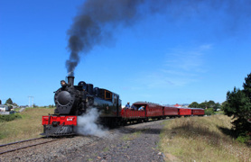 Grand Pacific Tours 19 Day Rail, Cruise & Coach Tour - Day 5