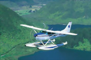 Mount Tarawera Fly Drive Combo by Floatplane